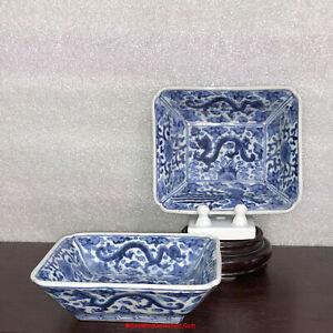 Japanese Edo 18thC Arita Imari Sometsuke Blue & White Porcelain Bowls