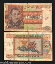 BURMA MYANMAR 25 KYAT P59 1972 BUNDLE MYTHICAL BIRD CURRENCY MONEY BILL 100 NOTE