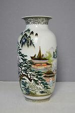 Chinese  Famille  Rose  Porcelain  Vase  With  Mark     M2145