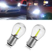2x1157 BA15D 12V COB LED Cars Reverse Backup Tail Brake Light Lamps Bulbs White