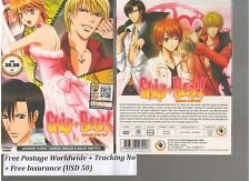 DVD Skip Beat TV 1-25 end +Bonus AnimeDVD +Tracking