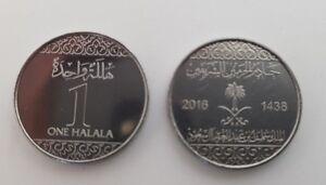 Saudi Arabia 2016 Coins One HALALA UNC One Halala