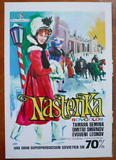 NASTENKA Rare Spanish press book 4pg TAMARA SYOMINA, TIKHOMIROV art by JANO 1967
