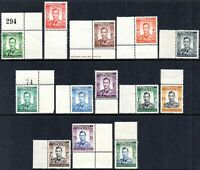 1937 Southern Rhodesia Sg 40/52 Set of 13 Values Mounted Mint with Margins
