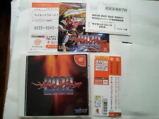 PSYCHIC FORCE 2012 JAP JAPANESE JP SEGA Y JAPAN DC DREAMCAST VIDEOGAMES GAMES