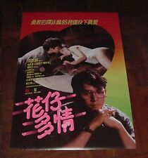 "Alan Tam ""Affectionately Yours"" Eric Tsang RARE HK Original 1985 POSTER A"