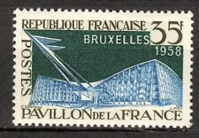 France - 1958 Expo Brussels - Mi. 1192 MNH