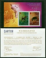 Hongkong China Block 173 postfrisch MNH Chinesische Tierkreiszeichen Certificate