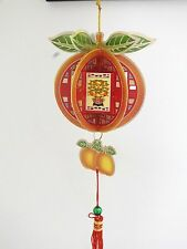 RED GOLD CHINESE PAPER MANDARIN LUCKY PALACE LANTERN WEDDING BIRTHDAY PARTY
