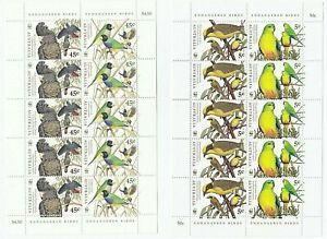 1998 AUSTRALIA SE-TENANT STAMP MINI SHEETS X 2 'ENDANGERED BIRDS 5c & 45c' - MNH