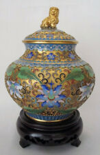 "5 1/2"" Beijing Cloisonne Cremation Urn Hong Kong Gold with Blue Trim - New"