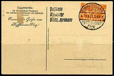 GERMANY 6/19/21 POSTCARD II  FRANKED  WITH 10 PFENNIG ORANGE STAMP