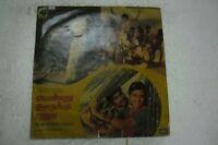 PONNU OORUKKU PUDUSU ILAYARAJA 1979 RARE LP RECORD vinyl india TAMIL FILM vg+