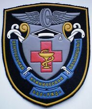 NEW Russian Army Combat Medic Patch - Central Clinical Hospital