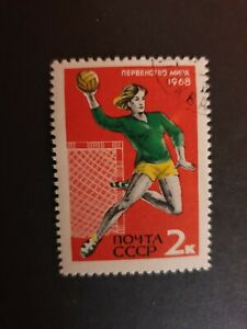 Russia USSR - 1968 - Various Sports Events. - 1 stamp  - CTO
