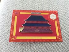 Disney Store   Mulan Castle Collection Pin  3 Of 10