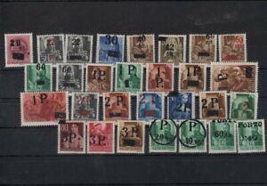 Hungary - Romania 1944 29pc Abony  MNH no guarantee