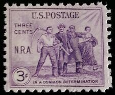 1933 3c National Recovery Act, Common Determination Scott 732 Mint F/Vf Nh