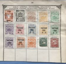 Chinese Stamps On Part Page Chinkiang, Chefoo