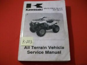 KAWASAKI ATV BRUTE FORCE 750 4X4i & KVF 750 4X4 SERVICE MAN #99924-1334-01 2005
