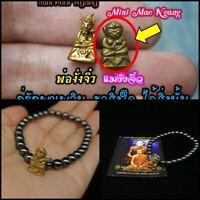 Tao Chuchok Takrut Red Oil Arjarn Long Thai amulet Attract Love Luck Power Spell