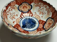 Antique Japanese Imari Porcelain small Bowl 19th Century collectors scalloped