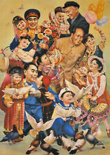 """""""Chairman Mao And Officials With Children"""" Chinese PROPAGANDA POSTER 1983"""