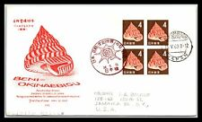 CS GOLDPATH: JAPAN COVER 1963 FIRST DAY OF ISSUE _CS02_P02
