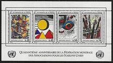 United Nations Scott #Geneva 150, Souvenir Sheet 1986 Complete Set FVF MNH