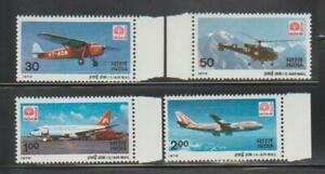 INDIA STAMPS 1979 EXH INDIA '80 MAIL CARRYING AIRCRAFT MNH - MISC874
