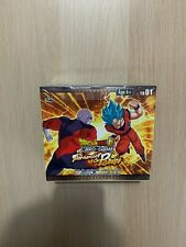 ⭐️⭐️⭐️The tournament of power ⭐️⭐️1x box SEALED - Dragon ball Super TCG French