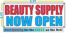 BEAUTY SUPPLY NOW OPEN Banner Sign NEW Larger Size Best Quality for the $$$