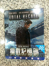 Total Recall (2012) Blu-ray Steelbook | Taiwan exclusive | NEW OOP SEALED