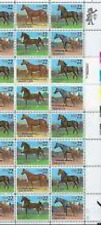 # 2155-58 Us Postage Stamps Plate Block Horses 16 Stamps