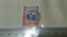 Malaysia 10 cent Stamp Pertubuhan Keselamatan Sosial Art