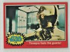 1977 Topps Star Wars Series 2 Trading Cards 49