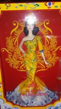 2013 Fan BingBing Barbie Collector Doll Pink Label Asian Chinese Mattel NRFB