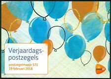 NEDERLAND: PZM 571 VERJAARDAGSPOSTZEGELS (ZEGELS GEGOMD).