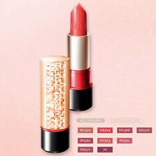 Shiseido Japan MAQUiLLAGE Dramatic Melting Rouge Lipstick P 4g - 2017 F/W New