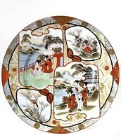 Antique Japanese Porcelain Kutani Geisha Ware Hand Painted Meiji Period Signed
