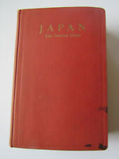 JAPAN THE OFFICIAL GUIDE BOOK VINTAGE ASIA FAR EAST MAPS TRAVEL TOKYO 1953 w Box