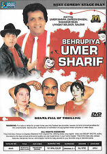 UMAR SHARIF - BEHRUPIYA - NEW PAKISTANI COMEDY STAGE DRAMA DVD