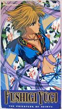 Fushigi Yugi The Mysterious Play Volume 4, The Priestess of Seiryu, VHS Tape
