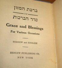 1934 Grace After Meals Birkat Hamazon Jewish Blessing Book Prayer Hebrew English