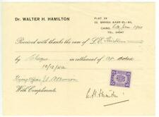 WWII Oct 12 1940 Cairo Egypt Dr Hamilton receipt for Flying Officer J S Atkinson