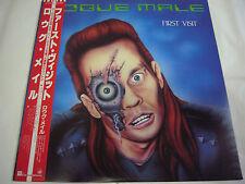ROGUE MALE-First Visit JAPAN 1st.Press w/OBI Motorhead Metallica Thin Lizzy