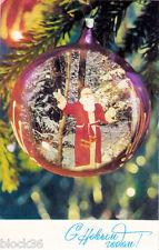 1979 Russian NEW YEAR card Santa's mirror image on Xmas tree decoration