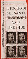 ITALIA 1966 francobollo Centenario nascita di Benedetto Croce blocco angolo 4