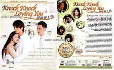 KNOCK KNOCK LOVING YOU 敲敲愛上你 (1-20 End) Taiwanese Drama DVD English Subtitles