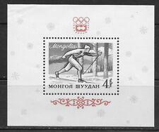 MONGOLIA , 1964 WINTER OLYMPICS ,  SOUVENIR SHEET . PERF , MNH